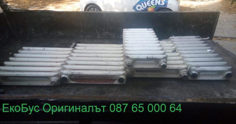 Изкупуване на тежки чугунени радиатори