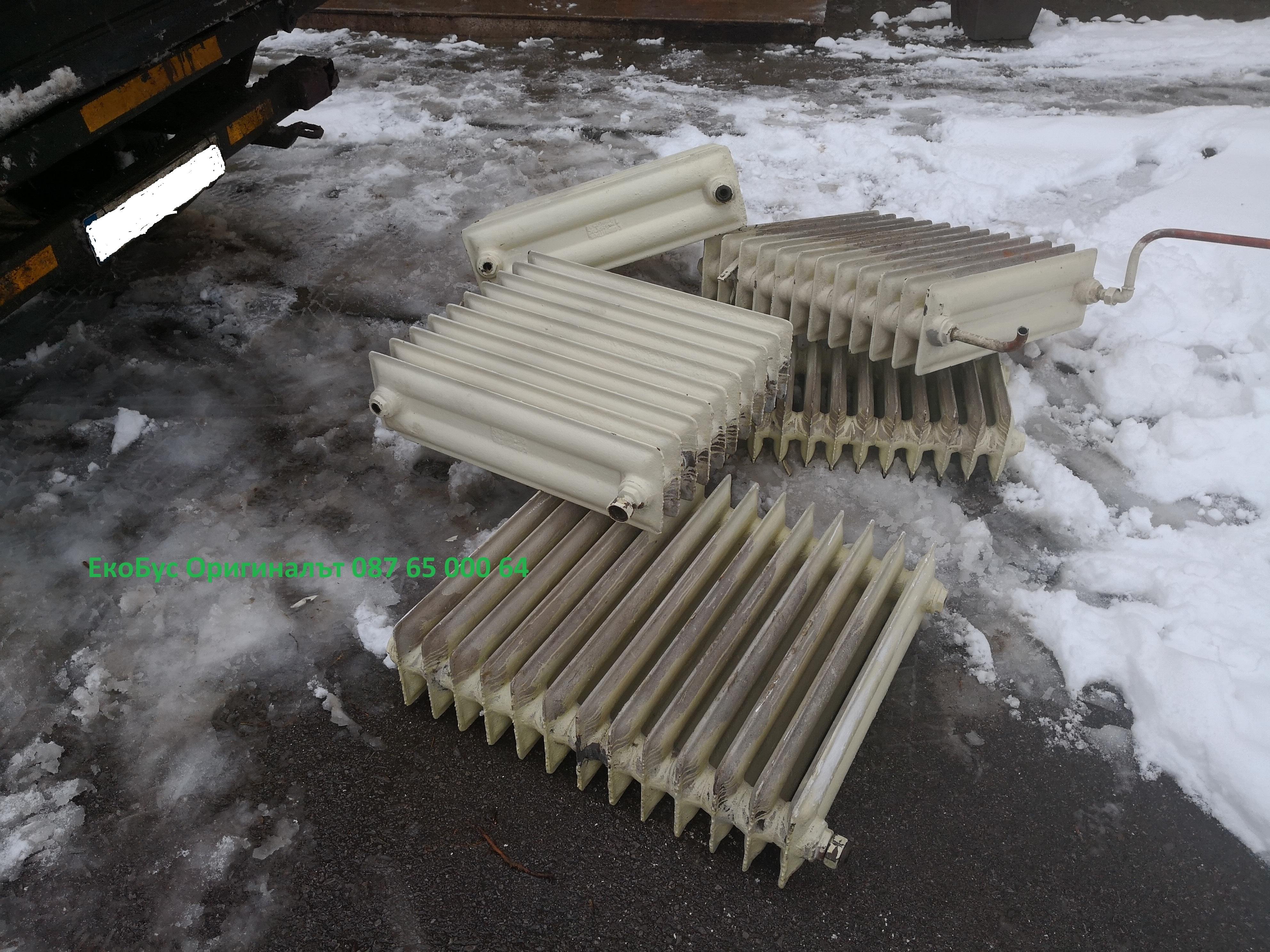 Изкупуване на радиатори през зимния сезон