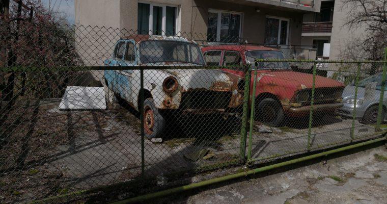 Изкупуване на стари автомобили Москвич