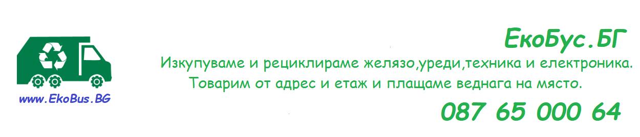 EkoBus.BG