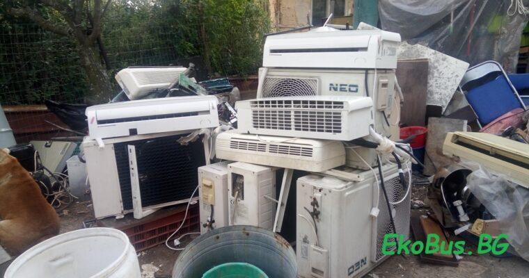 Изкупуване на климатици